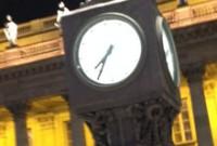 logo-picto-agenda-horloge-220
